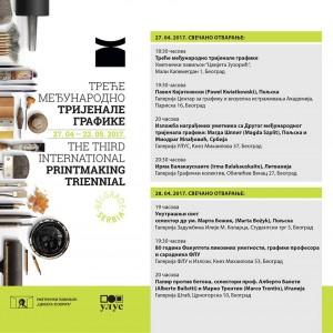 3rd Triennieal Belgrade